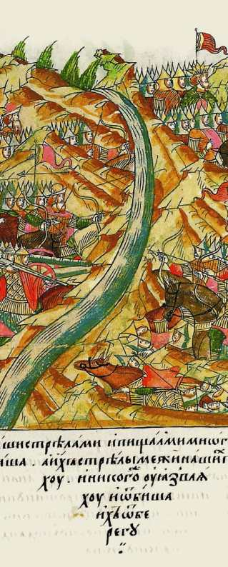 The Great stand on the Ugra river (1480), ended Tatar rule in Russian history.