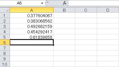 Randomize 関数 例1