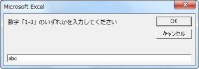 Switch 関数 例03