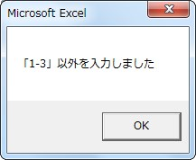 Switch 関数 例04