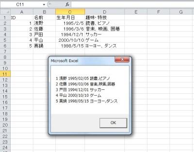 Type ステートメント 例