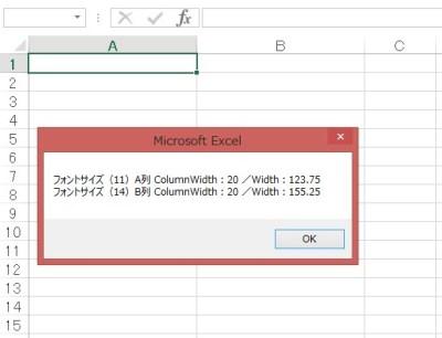 ColumnWidth プロパティ 例