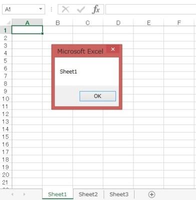 ActiveSheet プロパティ 例