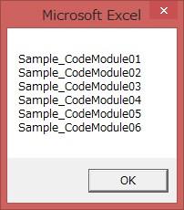 CodeModule プロパティ 3