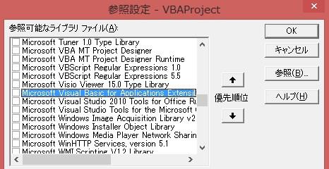 VBE 設定 2-02