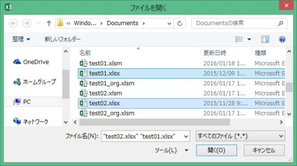 FileDialog オブジェクト01