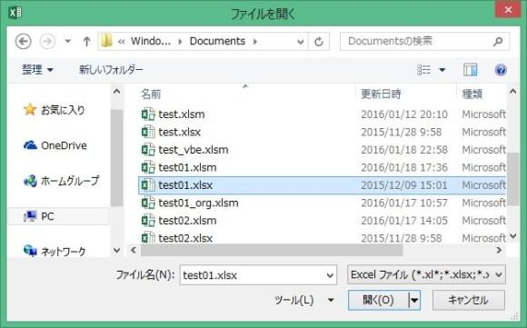 FindFile メソッド 01