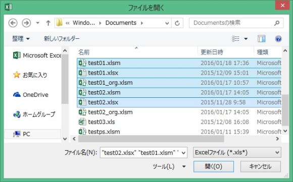GetOpenFilename メソッド 01