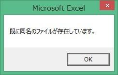 FSO CopyFile メソッド