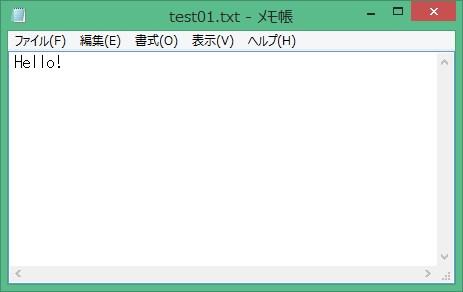FSO OpenTextFile メソッド 実行前
