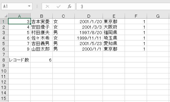 Recordset オブジェクトの内容をワークシートにコピーする