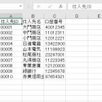 データベース(MySQL)接続