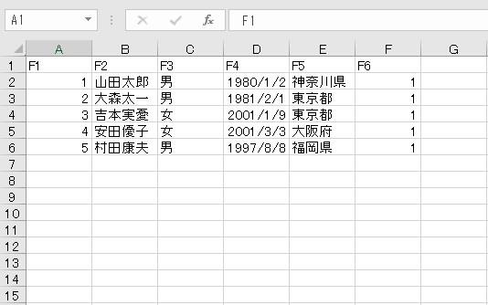 Excelに接続する(ADO)