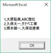 ADO Stream オブジェクト テキスト(UTF-8)読み込み