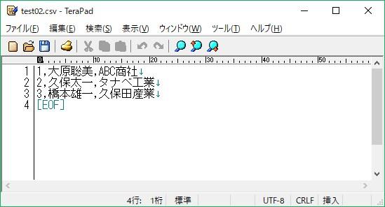 ADO Stream オブジェクト テキスト(UTF-8 BOMあり)書き出し