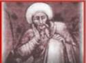 al-tifachi-100x73