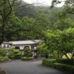Approaching Okumizuma Onsen