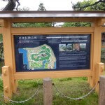 Map of the Wakayama Castle park