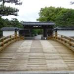 Bridge over the Wakayama Castle Moat