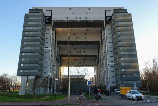 Utrecht University 烏特勒支大學