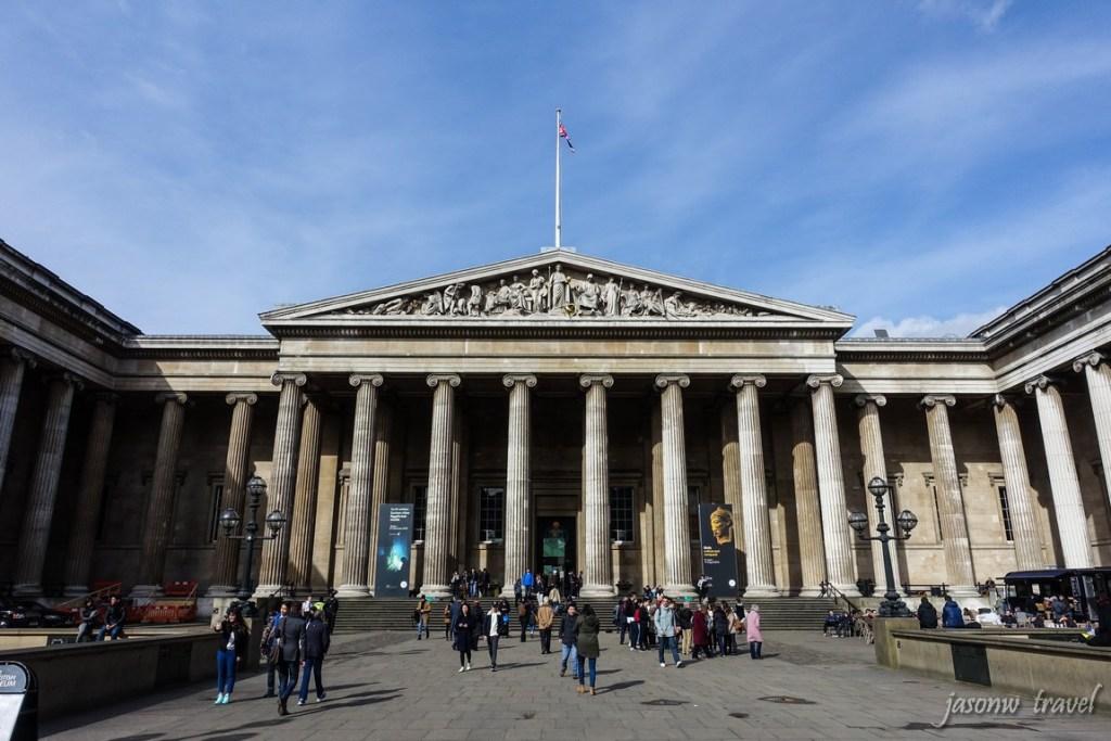 The British Museum 大英博物館