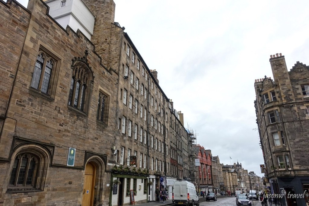 Edinburgh Royal Miles 愛丁堡皇家一英里