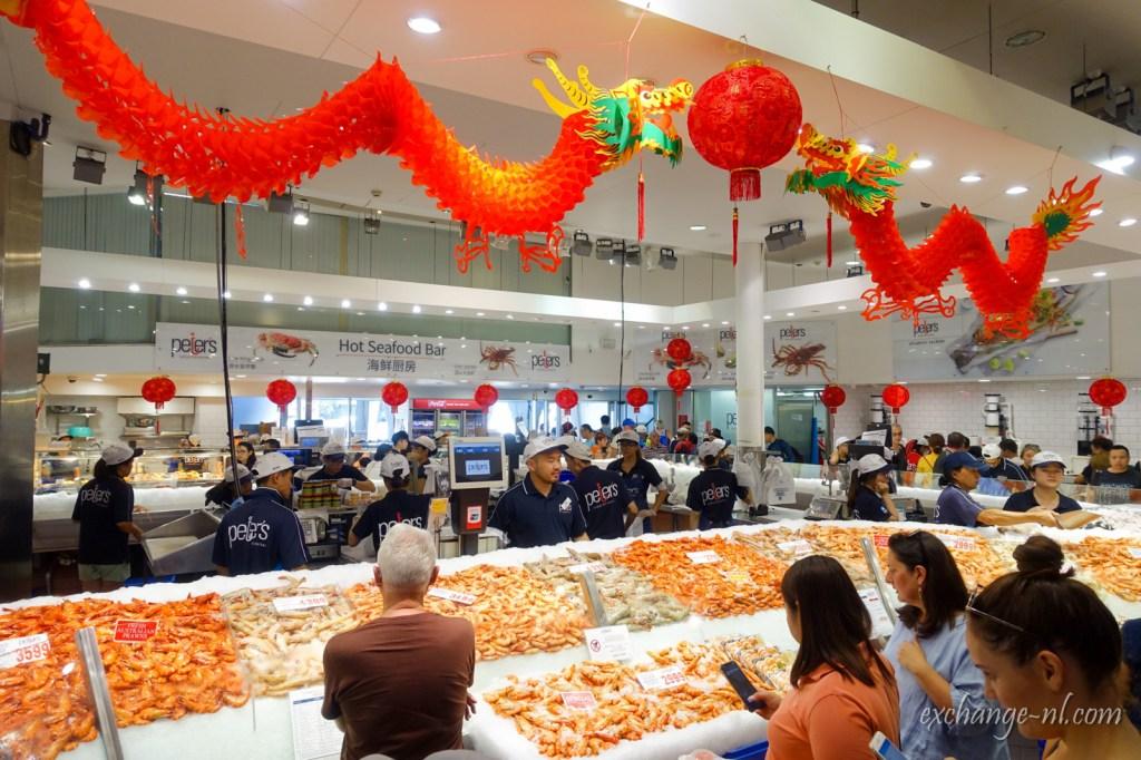 悉尼魚市場內部 Interior of Sydney Fish Market