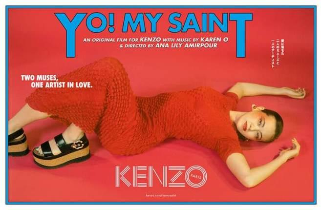 """Yeah Yeah Yeahs' Karen O and Michael Kiwanuka Team Up on """"YO! MY SAINT"""""""