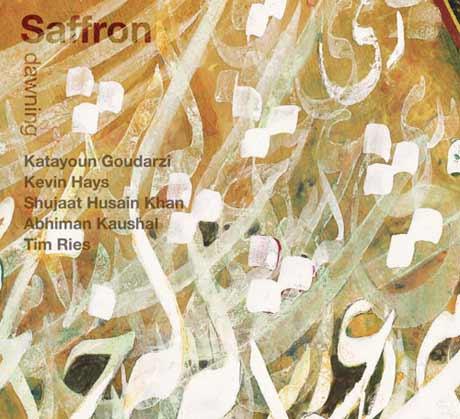 Saffron, Dawning