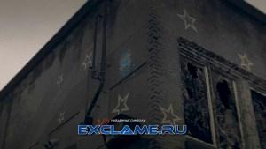 Detroit: Become Human - Граффити
