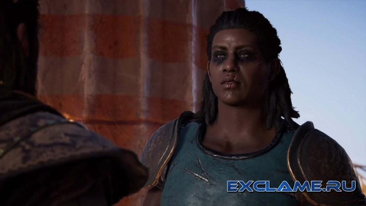 Assassin's Creed Одиссея – Сюжетная линия Ксении