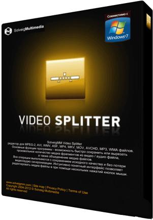 SolveigMM Video Splitter crack