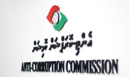 Maldives: Anti-corruption commission concludes 4 cases