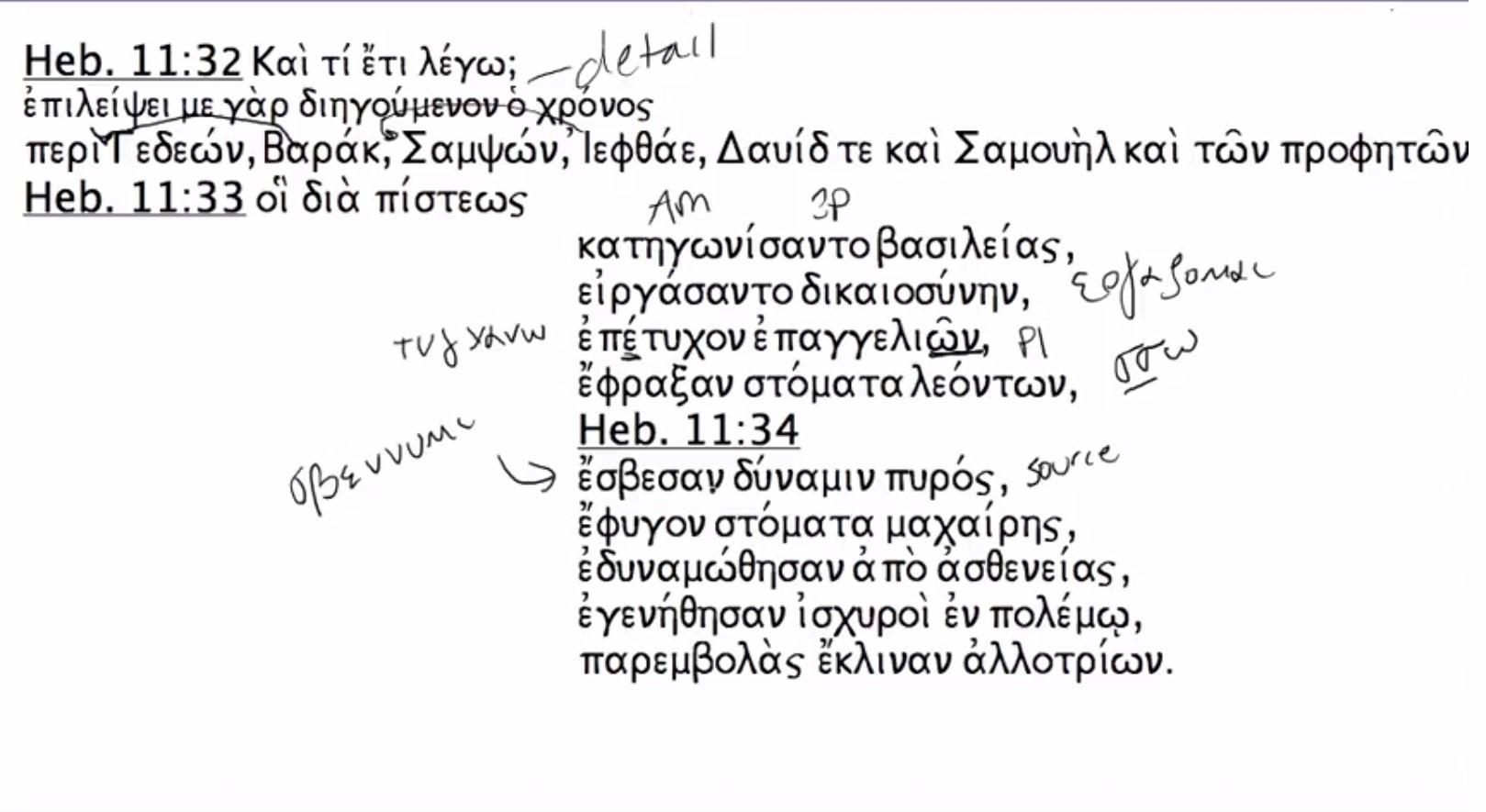 Hebrews Greek Reading Videos