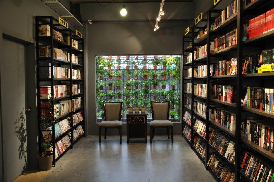 CITE Book Garden 城邦閱讀花園