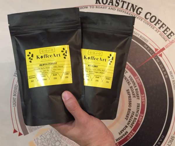 KoffeeArt Roastery 06