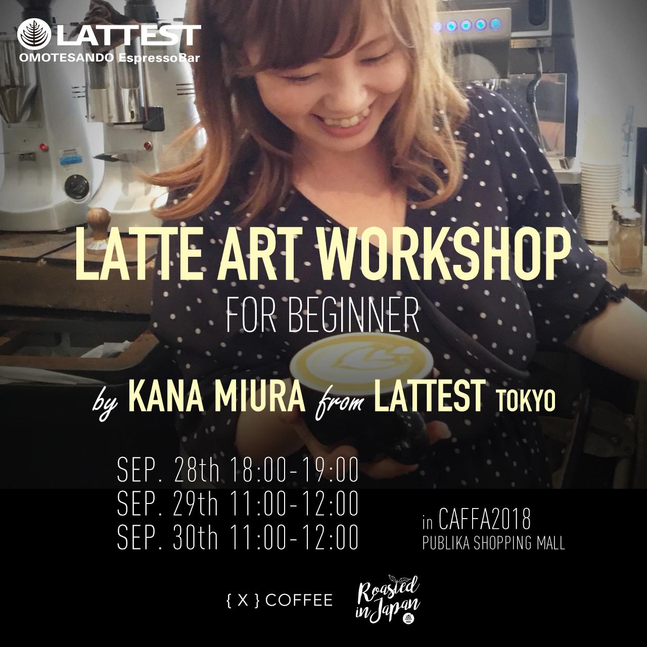 Latte Art Workshop by Kana, LATTEST Tokyo