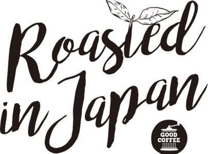 Roasted in Japan