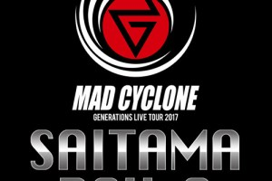 GENERATIONS ライブ mad cyclone 埼玉