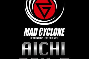 GENERATIONS ライブ mad cyclone 愛知名古屋 日本ガイシホール