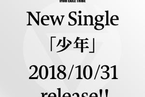GENERATIONS 新曲 少年 予約 最安値