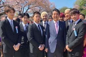 GENERATIONS 桜を見る会