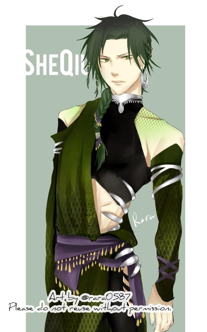 SheQiu