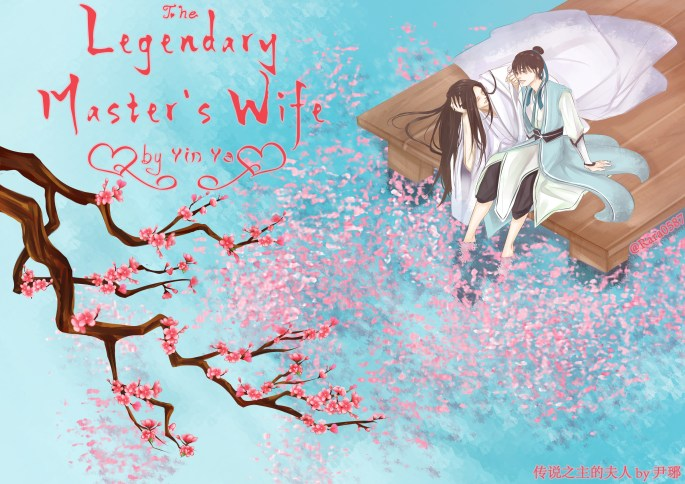 The Legendary Master's Wife – Exiled Rebels Scanlations