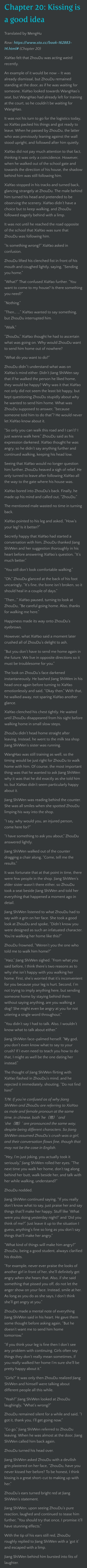 MW(R) Chapter 20