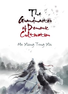 The Grandmaster of Demonic Cultivation