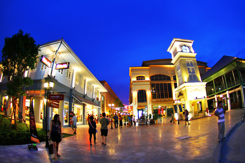 shopping asiatique