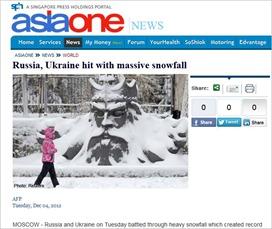 massive snowfall 12-4-12