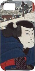 Mukōjima miyamoto musashi