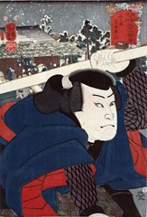 Mukōjima miyamoto musashi 01580u - edited